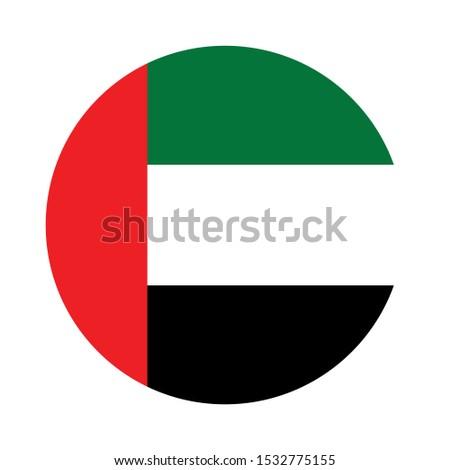 Unite Arab Emirates flag button on white background ,illustration, textured background, Symbols of  Unite Arab Emirates