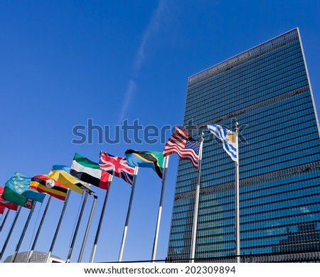 United Nations headquarters in New York City, USA #202309894