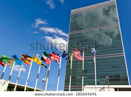United Nations headquarters in New York City, USA #280604696