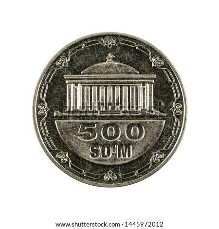 500 Uzbek som coin (2018) obverse isolated on white background #1445972012