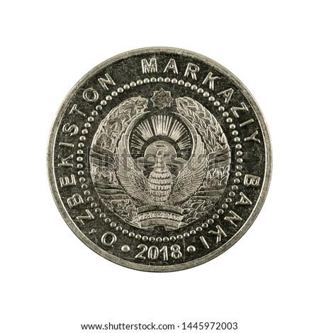 500 Uzbek som coin (2018) reverse isolated on white background #1445972003