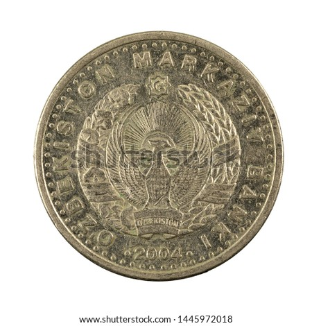 100 Uzbek som coin (2004) reverse isolated on white background #1445972018