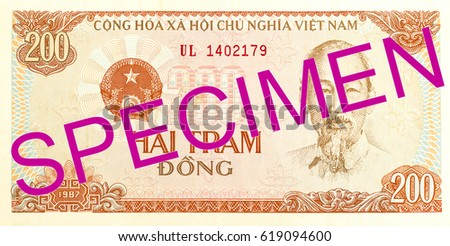 200 vietnamese dong bank note obverse