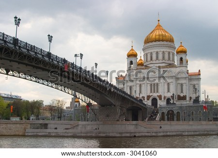 View of Christ the Saviour Cathedral in Moscow near the footpath bridge, Russia
