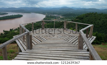 View of the wooden walkway on Phu Lamduan hill. Natural Attractions in Pak Chom District, Loei Province #1212639367