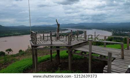 View of the wooden walkway on Phu Lamduan hill. Natural Attractions in Pak Chom District, Loei Province #1212639373