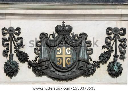 Vintage Coat of Arms Serbia - Serbia  #1533373535