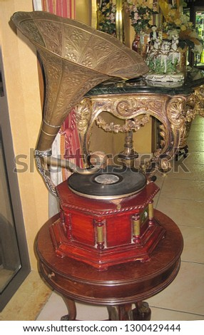 vintage gramophone with record                               #1300429444