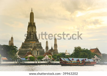 """Vintage postcard"" view of Wat Arun (Temple of Dawn) in Bangkok, Thailand"