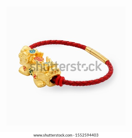 Wealth Porsperity Bracelet Pi Xiu/Pi Yao, Attract Wealth and Good Luck