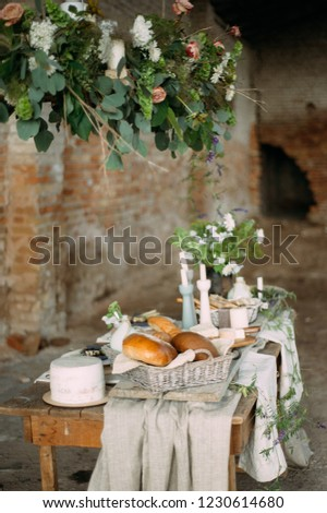 Wedding table setting in rustic style #1230614680