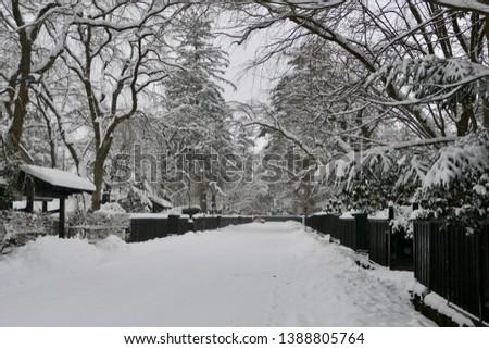 """Winter of the Samurai residence"" Akita Prefecture Japan #1388805764"