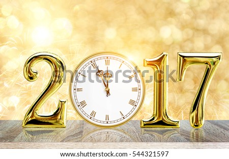 2017 year gloden number and old clock with roman numbers on brown wood table top with