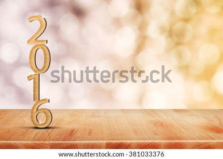 2016 year gold scratch number in perspective room with sparkling bokeh wall and wooden plank floor #381033376