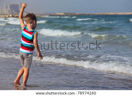 4-year-old  at the sea