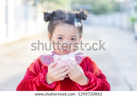 6c87764f4 4 years old asian chinese child girl.Happy Little asian girl in chinese  traditional dress