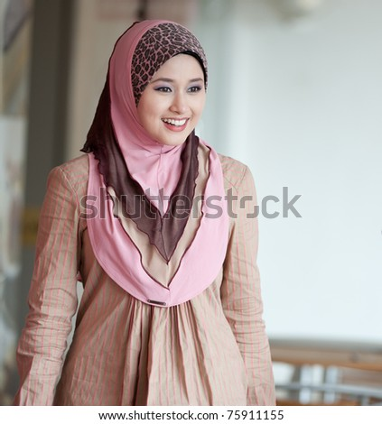 Young Muslim Woman In Head Scarf Stock Photo 75911155  Shutterstock Muslim Head Scarves Women
