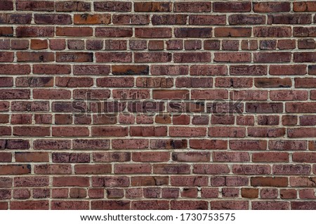 A background of a brick wall. Foto stock ©