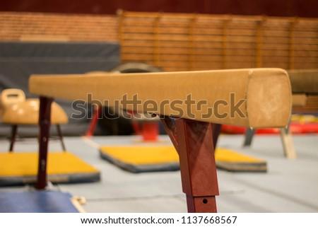 A balance beam in a gymnastic center