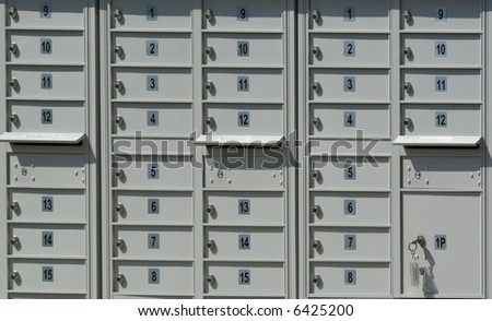 A bank of outdoor mailboxes