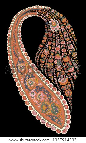 A beautiful floral paisley design with fantastic colours on black.