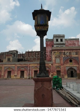 A beautiful historic old lamp