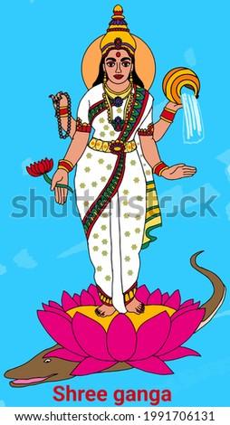 A beautiful illustration of goddess ganga  Foto stock ©