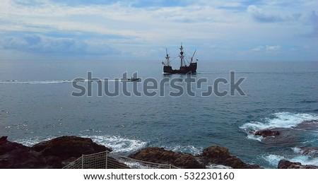 A beautiful sailboat in the open ocean. Atlantic Ocean, Madeira, Portugal