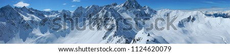 a beautiful skitouring in winter alps in austria #1124620079