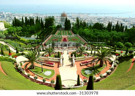 A beautiful view of the Bahai Gardens in Haifa Israel.