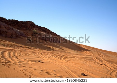 A beautiful view of the pink rock desert under a clear sky in the United Arab Emirates Zdjęcia stock ©