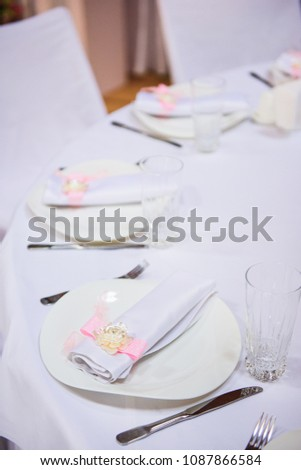 a beautifully decorated banquet table. Celebration. #1087866584