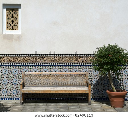 A bench in the moroccan garden stock photo 82490113 shutterstock Moroccan bench