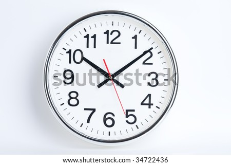 a big white clock shows the time