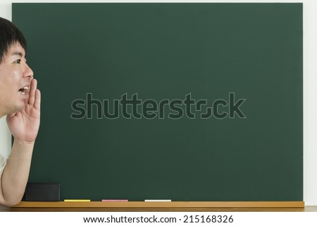 A blackboard and the person who cry