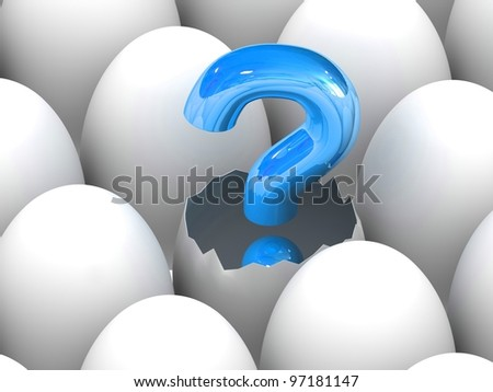 A blue question mark sign hatching from a brown egg.
