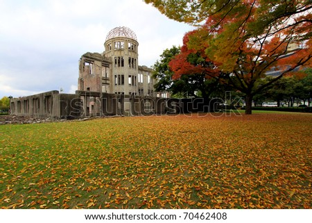 A-Bomb Dome, the ruins of the former Prefecture Industrial Promotion Hall in Hiroshima, Japan, is part of the Hiroshima Peace Memorial Park and was designated a UNESCO World Heritage Site in 1996.