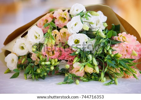 a bouquet of flowers for gift #744716353