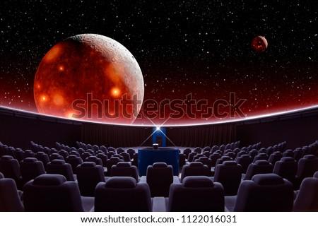 A breathtaking fulldome digital projection at the planetarium