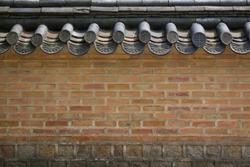 A brick wall of a Korean historical palace.