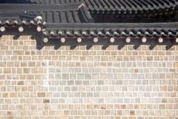 A brick wall of a Korean historical palace