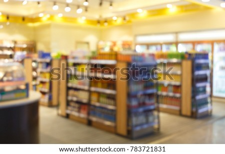 A brightly lit supermarket with a variety of products #783721831