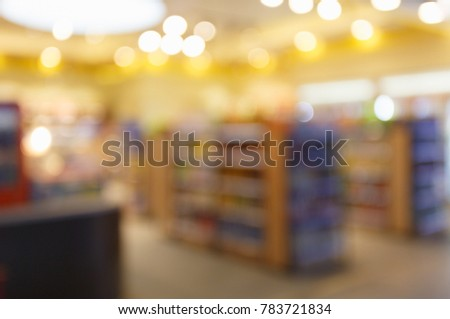 A brightly lit supermarket with a variety of products #783721834