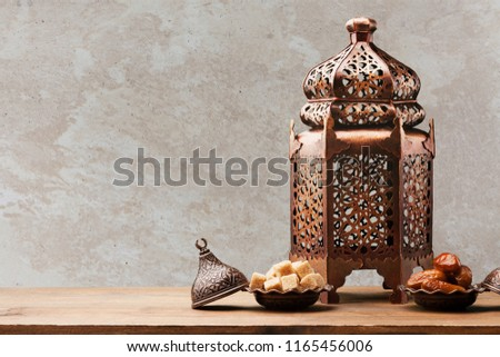 A bronze ramadhan lamp with Islamic rosary #1165456006