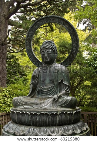 golden gate buddhist single women View vinnie lauria's profile on linkedin,  i'm a founding partner at golden gate ventures,  and spent 2 weeks living at a buddhist monastery, .
