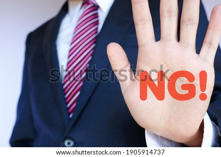 A businessman and 'NG'. White background. Stock fotó ©