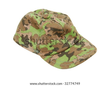 A camouflage baseball hat for everyday wear when you want to blend in with the crowd - path included