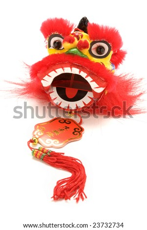 A Chinese dancing lion head.