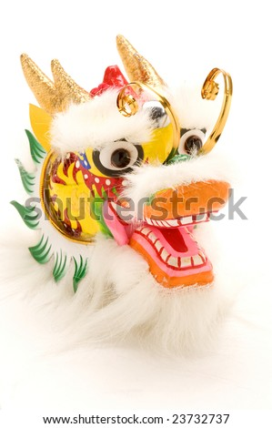 A Chinese New Year Dragon Decoration