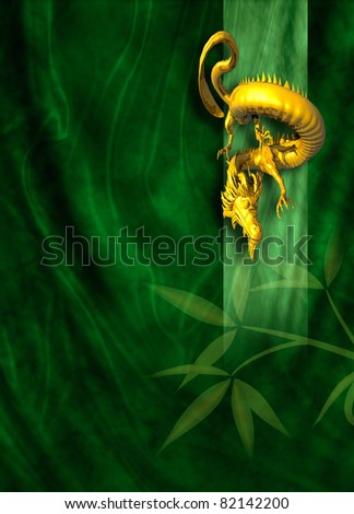 A chinese style golden dragon on green cloth background. Room to drop in text
